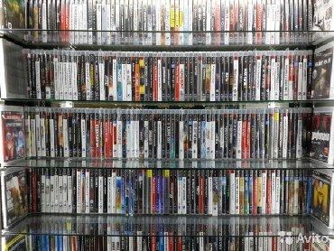 Soyu Playstation 3 games