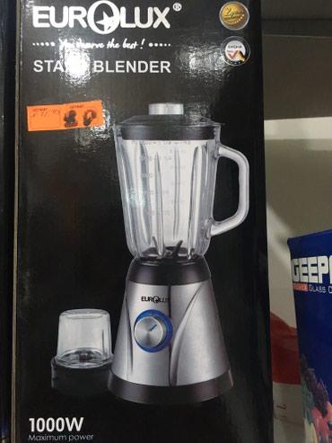 Bakı şəhərində Euro lux qab blender kofe molka ole birge. 1il resmi zemanetle.