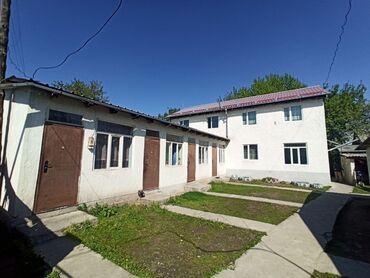 считыватель паспортов купить бишкек в Кыргызстан: Общежитие и гостиничного типа, 15 комнат, 286 кв. м