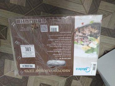 Микровалновая печь новая не  распакованная в коробке.Произвдства Белор в Лебединовка