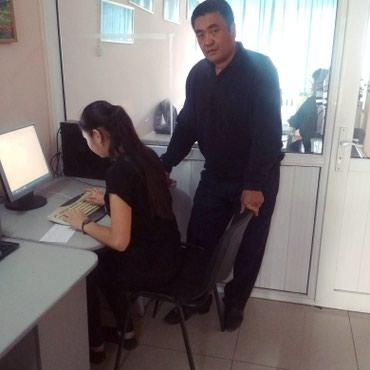 Компьютерные курсы в Бишкеке!!! по в Бишкек