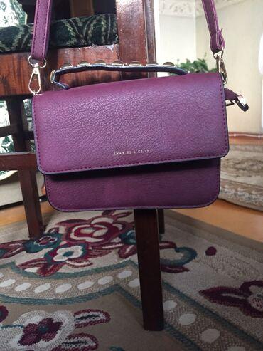 daye teleb olunur yeni - Azərbaycan: Charles&Keith firmasının poçtalyon çantası,Yeni