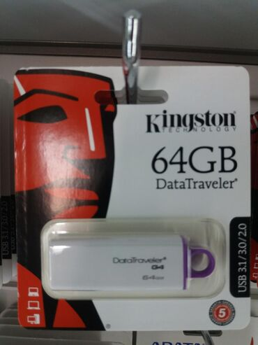 2-гб-флешка-цена в Кыргызстан: Флешка 64GB Kingston G4
