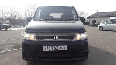 чехол fly в Кыргызстан: Honda Stepwgn 2.4 л. 2004 | 154000 км