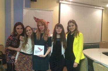 Евразийская творческая гильдия (Лондон) ищет стажеров!   Хотите настоя
