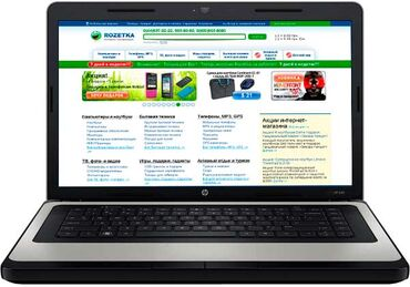 Gateway Azərbaycanda: Processor : core i5 (4nuveli).Ram: 8gb.VGA: 4gb (amd radeon).Yaddaw