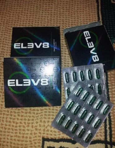 Элеф8 Elev8 клеточное питание профилактика 700 заболеваний! Одна