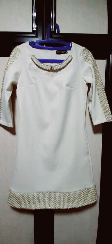 Продаю платье длина до колен цвет айвори (кремовый) производство