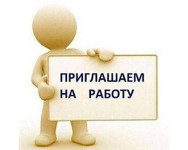 парни по вызову бишкек in Кыргызстан | ЭЛЕКТРИКИ: Посудомойки. Без опыта. Сменный график. Моссовет
