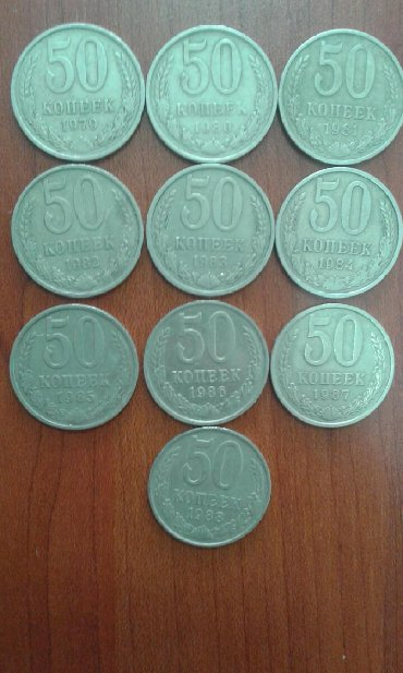 Монеты - Азербайджан: Hamisi 6 manat