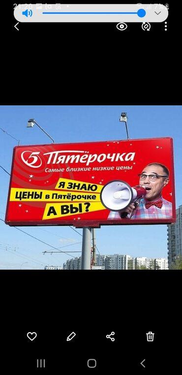 визы в литву в Кыргызстан: Струйная печать, Гравировка | Таблички, Флаги, Этикетки | Разработка дизайна, Ламинация, Снятие размеров