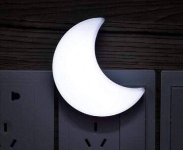 Decije sobe - Srbija: Mini lama PolumesecU ponudi je mini lampa u obliku polu meseca bele i