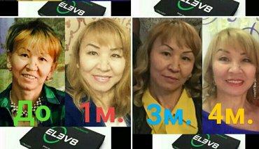 Elev8 от bepic совершает чудеса!!! попробуйте и вы, что у вас, лишний  в Бишкек
