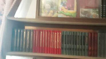 Спорт и хобби - Кызыл-Суу: Продаётся книжная коллекция. Около более 100 экземпляров. В составе