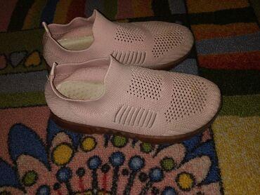 Изи-кроссовки, размер 31