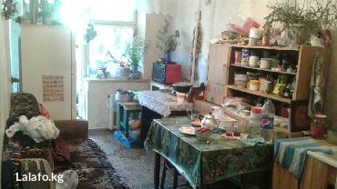 Продается 3-х комн квартира. Район авторынка Азамат,без ремонта. 1эт,у в Кок-Ойе