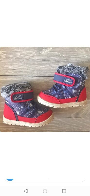 Ботинки mr Kong 22размер зимние