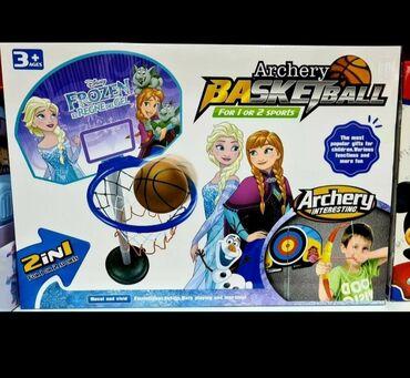 Set Frozen Košarka 2 u 1Pakovanje u kutijiVeličina: 107 cmCena 1.850