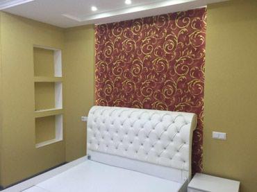 Сдаётся 2х комнатная квартира 12мкр в Бишкек