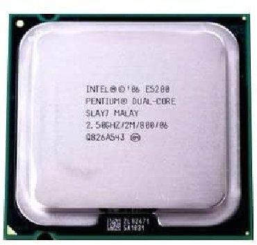 процессоры 4200 мгц в Кыргызстан: Процессор Intel® Pentium® E5200 2 МБ кэш-памяти, тактовая частота 2,50