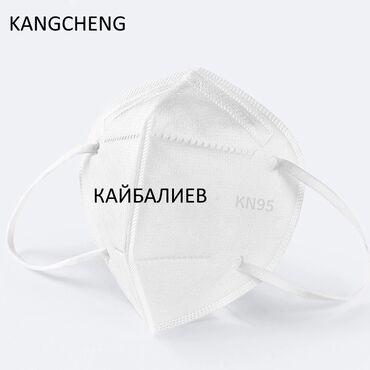 КАЧЕСТВО #1Респиратор/защитная маска от мелких и крупных частиц
