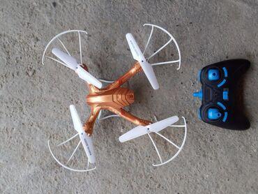 Фотоаппараты в Исфана: Продается дрон