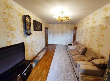 3 комнатные квартиры в бишкеке продажа в Кыргызстан: Срочно продам 3 комнатную квартиру,58,4кв.м., 104 серии, 4/4 эт., 5 мк