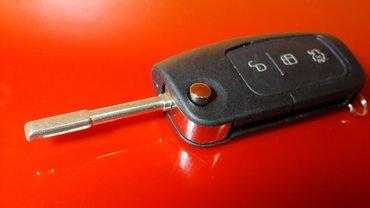 ключ для  ford из европы. цена  с пропиской в автомобиль 8500 сом в Бишкек