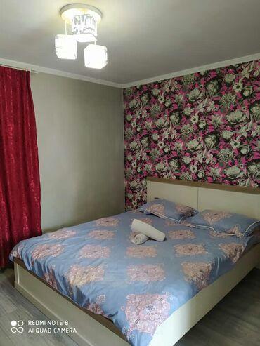 Квартиры на ночь Фучика В наших номерах чисто и теплоРаботаем