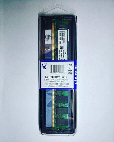 təzə doğulmuşlar üçün gödəkçələr - Azərbaycan: DDR2 2gb PC ramı 15aznSay var. Təzə kingston ramlarıdır. işləməyinə