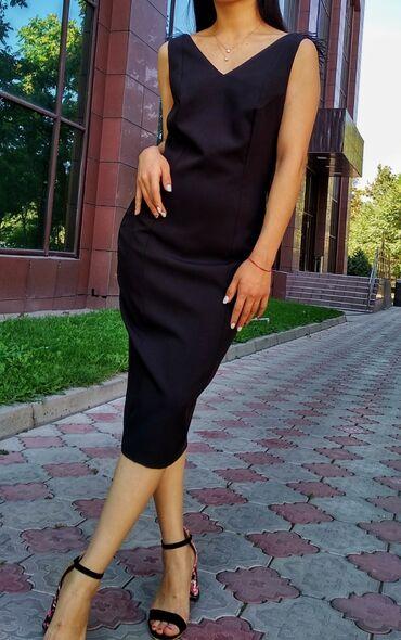 Платье футляр с перьями Размер - СТАНДАРТ Цена - 2500