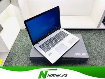 Ноутбук-игровой мощный  -Asus VivoBook PRO 17  -модель-N705U  -процесс