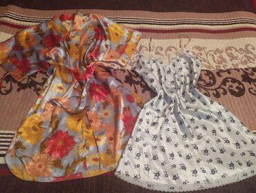 Халат и сорочка размер 42-44-46, состояние отличное. Оба за 400с