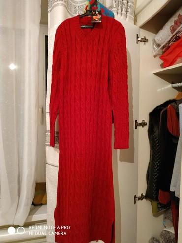 Женская одежда в Беловодское: Платье Повседневное Amari XL