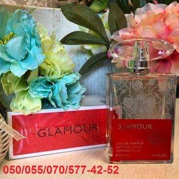 Bakı şəhərində Fragrance World Glamour Eau De Parfum Natural Sprey for Women xanım
