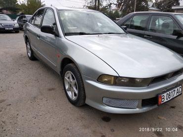 Mitsubishi Galant 1998 в Бишкек