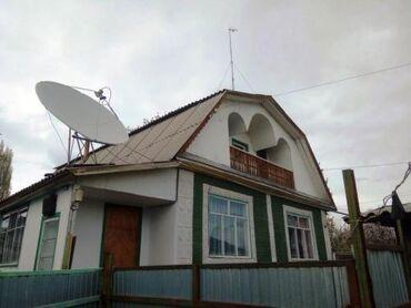 cisternu 5 kub в Кыргызстан: Продам Дом 110 кв. м, 5 комнат