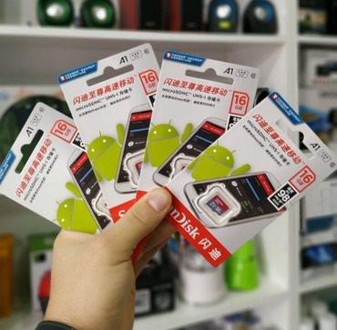 Bakı şəhərində 16 GB Micro kart 98Mb/S Sürət Orginal Kart