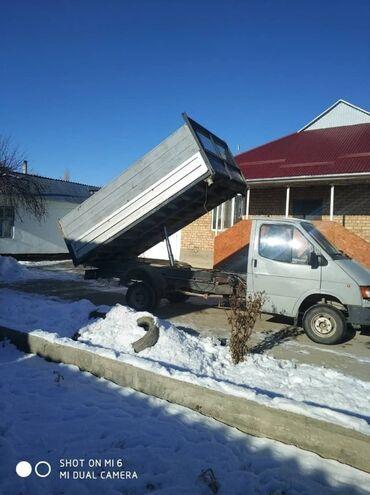 грузовые перевозки в Кыргызстан: Самосвал, Портер По городу | Борт 2000 кг. | Переезд, Вывоз строй мусора, Вывоз бытового мусора