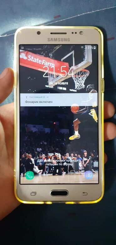 Б/у Samsung Galaxy J5 2016 16 ГБ Желтый