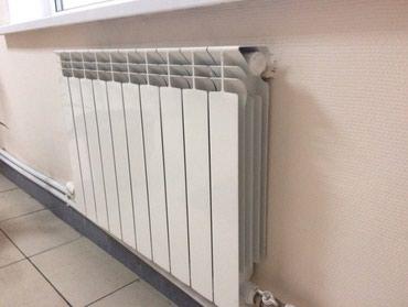 Отопление - Кыргызстан: Паравой Отопление устанофка кылабыз Баасы келишим түрдө арзандатып жаз