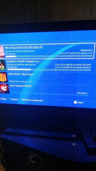 Bakı şəhərində PlayStation 4 1 oyun-20azn.