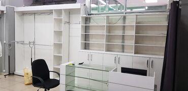 оборудование в Кыргызстан: Продается Торговое оборудование, ниже себестоимости ! Мебель