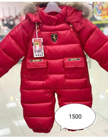 Верхняя одежда в Кыргызстан: 1 . Детский зимний костюм комбинезон очень теплая и стильная Ferrari