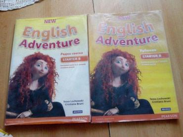 Engleski Discover English Starter 2,ZA DRUGI RAZRED,Udžbenik i Radna - Vrbas