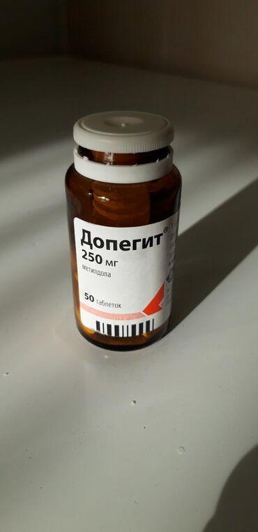 Витамины и БАД - Кок-Ой: Продается Допегит для беременных,покупали для себя.40шт.Срок годности