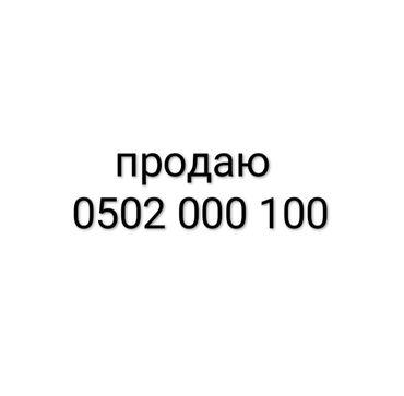 карты памяти apacer для навигатора в Кыргызстан: SIM-карты
