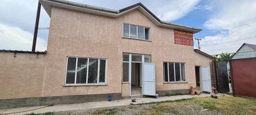 дом с бассейном бишкек в Кыргызстан: 135 кв. м 5 комнат, Утепленный, Евроремонт