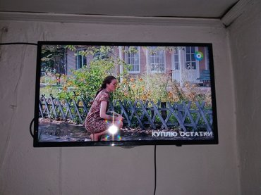 Сатылат телевизор   в Лебединовка