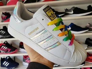 9f2eb8820c7 Adidas superstar ženske patike NOVO brojevi 36-41 - Sopot